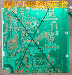 深圳廢電路板回收
