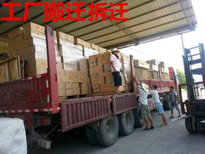 深圳工廠搬遷拆遷服務