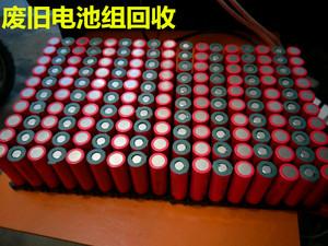 廢舊電池組回收