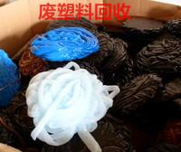 深圳ABS塑料廢料回收